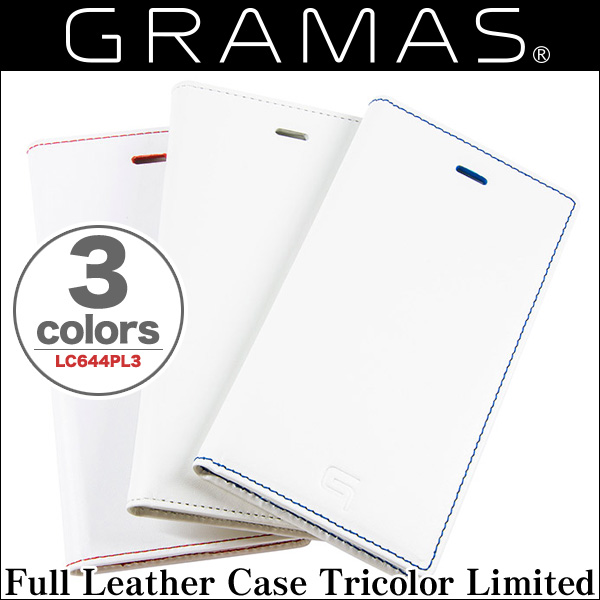 GRAMAS Full Leather Case Tricolor Limited LC644PL3 for iPhone 6s Plus / iPhone 6 Plus 【送料無料】 高級 レザーケー ケース カバー
