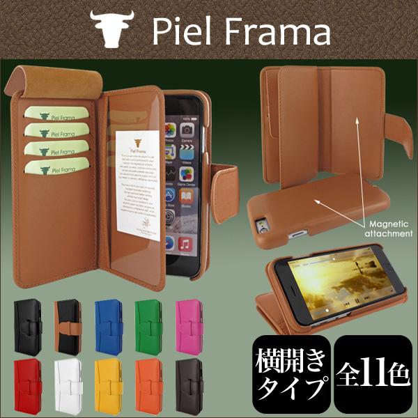 Piel Frama iMagnum レザーケース(ウォレットタイプ) for iPhone 6s/6 【送料無料】 ケース 本革 本皮 カバー レザー