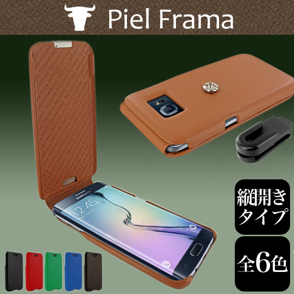 Piel Frama iMagnum レザーケース for Galaxy S6 edge SC-04G/SCV31/404SC 【送料無料】 レザー 高級 ケース カバー