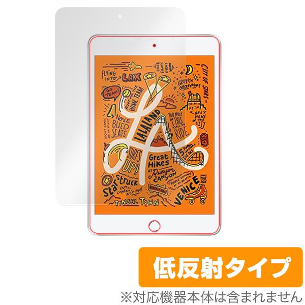 【送料無料】【ポストイン配送】【代引き不可】屋外での利用に最適な液晶保護シート! ipad 保護フィルム ipad 保護フィルム iPad mini (第5世代) / iPad mini 4 保護フィルム OverLay Plus for iPad mini (第5世代) / iPad mini 4 表面用保護シート 液晶 シート シール アンチグレア 非光沢 低反射 タブレット フィルム ミヤビックス