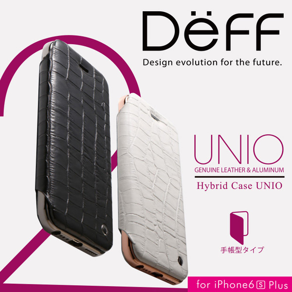 Hybrid Case UNIO Leather for iPhone 6s Plus/6 Plus 【送料無料】 ケース 本革 本皮 カバー