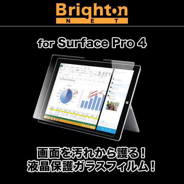 液晶保護ガラスフィルム表用 for Surface Pro 4 液晶 保護 ガラス フィルム