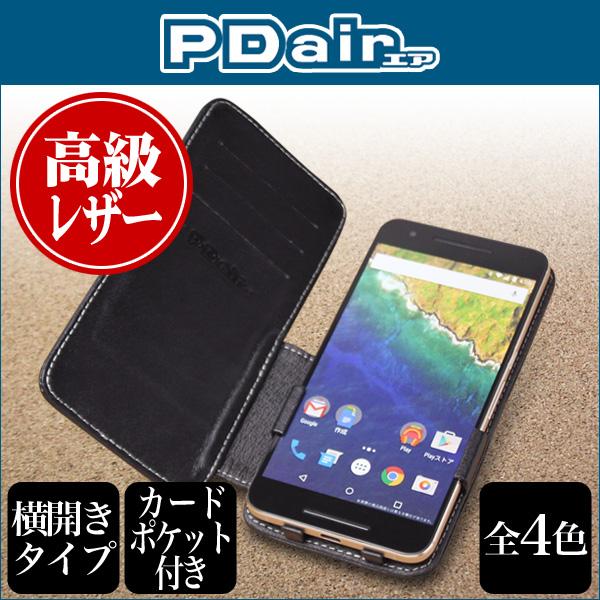 Nexus 6P 用 ケース PDAIR レザーケース for Nexus 6P 横開きタイプ おしゃれで 可愛い 高級 スマホケース 皮手帳型 手帳型 ダイアリー 皮 革 本革 ケース カバー ジャケット ICカード ポケット ホルダー