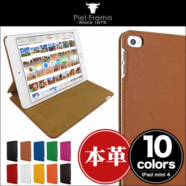 Piel Frama FramaSlim レザーケース for iPad mini 4 【送料無料】 ケース 本革 本皮 カバー 高級 レザー