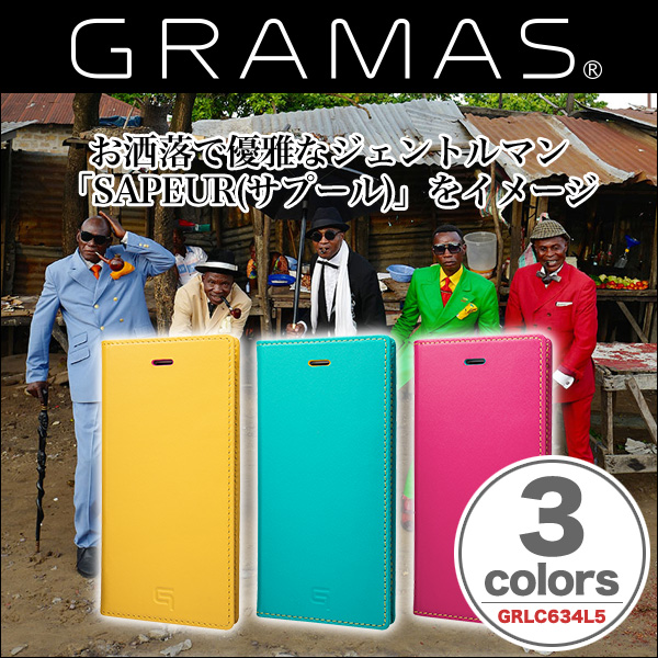 GRAMAS Full Leather Case SAPEUR Limited GRLC634L5 for iPhone 6s / iPhone 6 【送料無料】 ケース 手帳型 カバー カラフル
