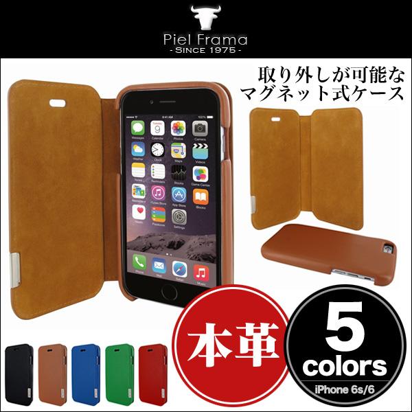 Piel Frama iMagnum FramaSlim レザーケース for iPhone 6s/6 ケース 本革 本皮 カバー