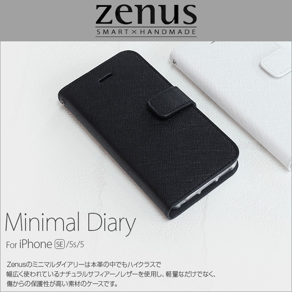 iPhone SE 用 ケース Zenus Minimal Diary for iPhone SE ケース 本革 本皮 カバー
