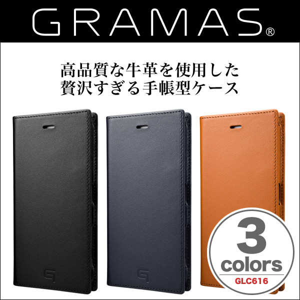 9bec6312ff Xperia X Performance SO-04H / SOV33 GRAMAS Full Leather Case GLC616 【送料無料