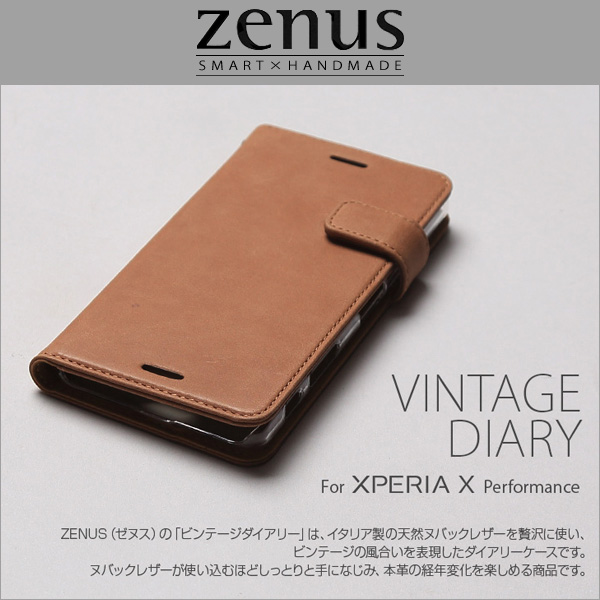 8d4eb4e7c3 Zenus Vintage Diary for Xperia X Performance SO-04H / SOV33