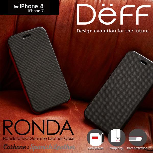 iPhone 8 / iPhone 7 用 RONDA Carbon & Spanish Leather Case (カーボンフリップタイプ) for iPhone 8 / iPhone 7 手帳型 ダイアリー 横型 横開き ケース カバー ジャケット 折りたたみ 二つ折り 画面保護 フリップ