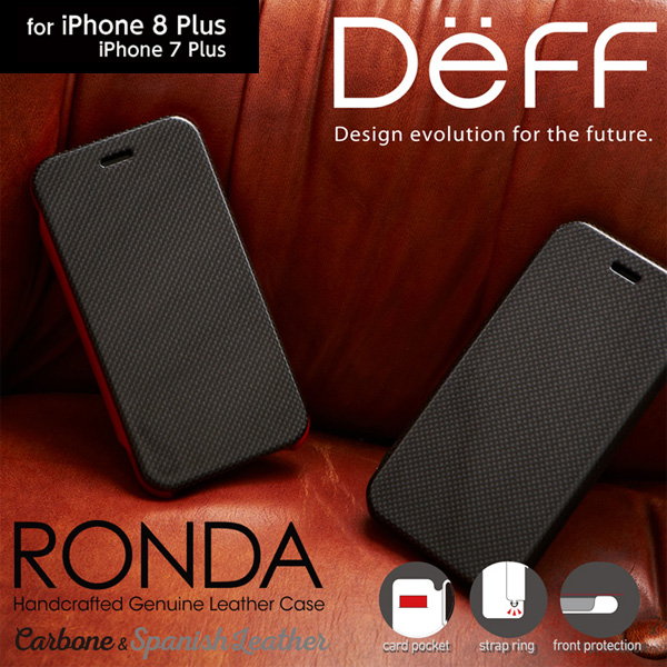 iPhone 8 Plus / iPhone 7 Plus 用 RONDA Carbon & Spanish Leather Case (カーボンフリップタイプ) for iPhone 7 Plus 【送料無料】 手帳型 ダイアリー 横型 横開き ケース レザー カバー ジャケット 折りたたみ 二つ折り 画面保護 フリップ