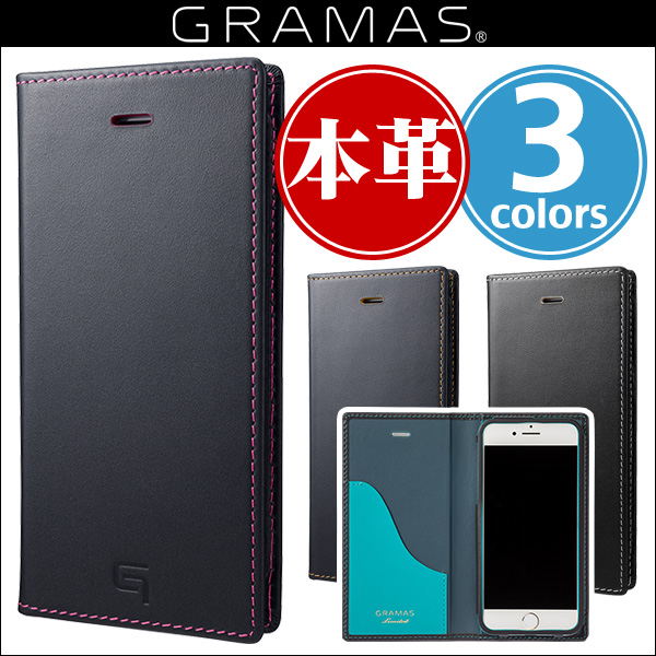 iPhone 8 / iPhone 7 用 GRAMAS Full Leather Case Limited GLC626L for iPhone 8 / 7 【送料無料】iPhone iPhone7 ケース レザー 高品質 牛本革 贅沢 手帳型
