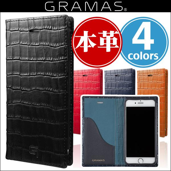 iPhone 8 Plus / iPhone 7 Plus 用 GRAMAS Croco Patterned Full Leather Case GLC6146P for iPhone 8 Plus / iPhone 7 Plus 【送料無料】 アイフォン プラス レザー
