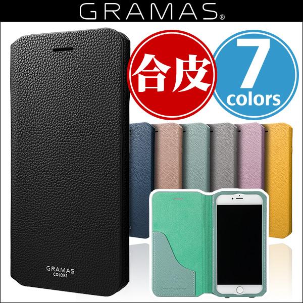 "iPhone 8 Plus / iPhone 7 Plus 用 GRAMAS COLORS ""EURO Passione 2"" Leather Case CLC2166P for iPhone 8 Plus / iPhone 7 PlusiPhone アイフォン プラス PUレザー 手帳型 ケース"