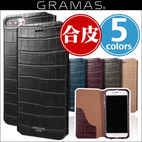 "iPhone 8 Plus / iPhone 7 Plus 用 GRAMAS COLORS ""EURO Passione 3"" Leather Case for iPhone 8 Plus / iPhone 7 PlusiPhone アイフォン プラス ケース 手帳型ケース 手帳 クロコダイル 合成皮革 カードホルダー"