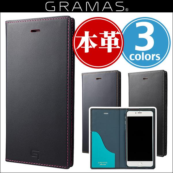 iPhone 8 Plus / iPhone 7 Plus 用 GRAMAS Full Leather Case Limited GLC636PL for iPhone 8 Plus / iPhone 7 PlusiPhone 7 Plus iPhone 7Plus レザー 高品質 牛本革 贅沢 手帳型 ケース