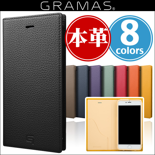 iPhone 8 Plus / iPhone 7 Plus 用 GRAMAS Shrunken-calf Leather Case GLC656P for iPhone 8 Plus / iPhone 7 PlusiPhone 7 Plus iPhone 7Plus レザー 高品質 牛革 贅沢 スリム 手帳型 ペリンガー社製