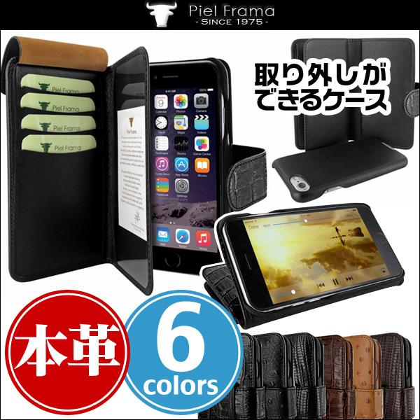 iPhone 8 / iPhone 7 用 Piel Frama iMagnum Natural Cowskin レザーケース(ウォレットタイプ) for iPhone 8 / iPhone 7【送料無料】iPhone iPhone7 iPhoneケース レザー ICカード