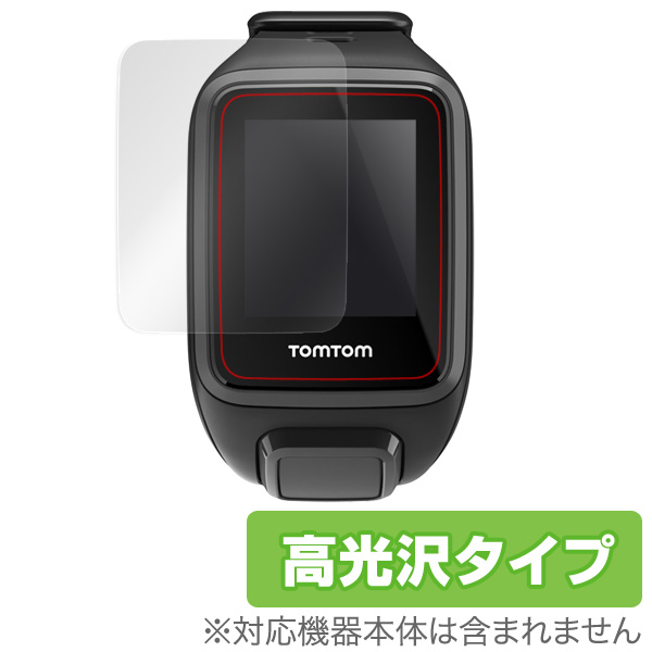 TomTom Spark Cardio / Spark Cardio + Music / Adventurer 用 保護 フィルム OverLay Brilliant for TomTom Spark Cardio / Spark Cardio + Music / Adventurer (2枚組) 【】【ポストイン指定商品】 液晶 保護 指紋がつきにくい 防指紋 高光沢