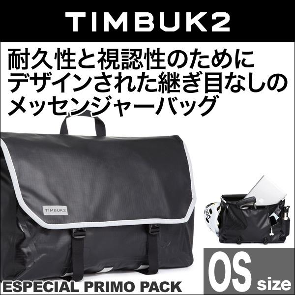TIMBUK2 Especial Primo Waterproof Messenger Bag(エスペシャル・プリモメッセンジャー)(Black)【送料無料】防水性を誇る継ぎ目なしのデザイン