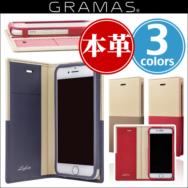 "iPhone 8 / iPhone 7 用 GRAMAS ""TRICO"" Full Leather Case Limited for iPhone 8 / 7iPhone iPhone7 iPhoneケース レザー ICカード パスケース"