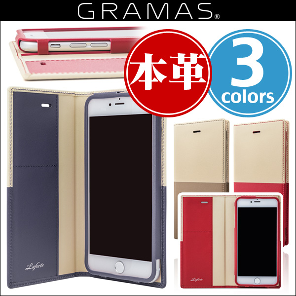 """iPhone 8 Plus / iPhone 7 Plus 用 GRAMAS """"TRICO"""" Full Leather Case Limited for iPhone 8 Plus / iPhone 7 Plus 【送料無料】iPhone アイフォン プラス レザー パスケース"""