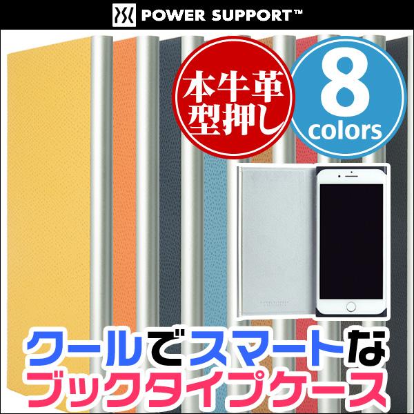 iPhone 8 Plus / iPhone 7 Plus 用 フリップジャケット 本牛革型押し for iPhone 8 Plus / iPhone 7 PlusiPhone 7 Plus iPhone 7Plus レザー パワーサポート