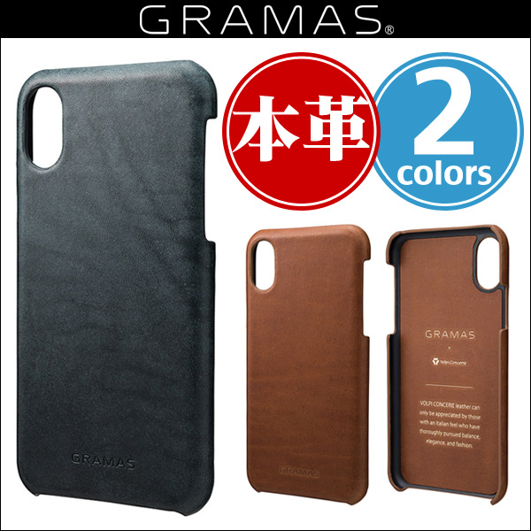 """iPhone X 用 GRAMAS """"TOIANO"""" Shell Leather Case GSC-70327 for iPhone XiPhone iPhoneX iPhoneケース シェル型 本革ケース グラマス 本革"""