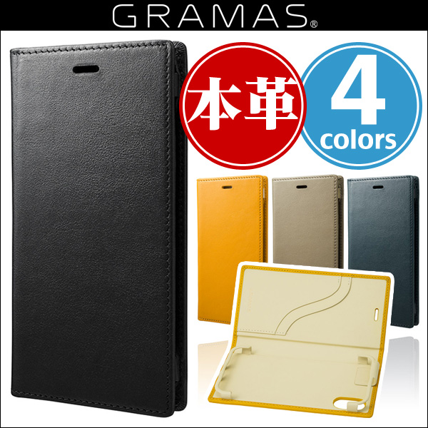 iPhone X 用 GRAMAS Full Leather Case GLC-70337 for iPhone X 【送料無料】iPhone iPhoneX iPhoneケース 手帳型ケース 手帳型 ICカード 本革 レザー グラマス