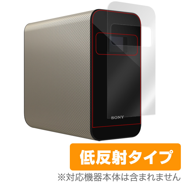 保護フィルム Xperia Touch G1109 低反射 保護シート 低反射フィルム 指紋が目立たない 信託 反射防止液晶保護フィルム 海外並行輸入正規品 プロジェクター 保護 Plus G1109液晶 ミヤビックス for OverLay アンチグレア 非光沢