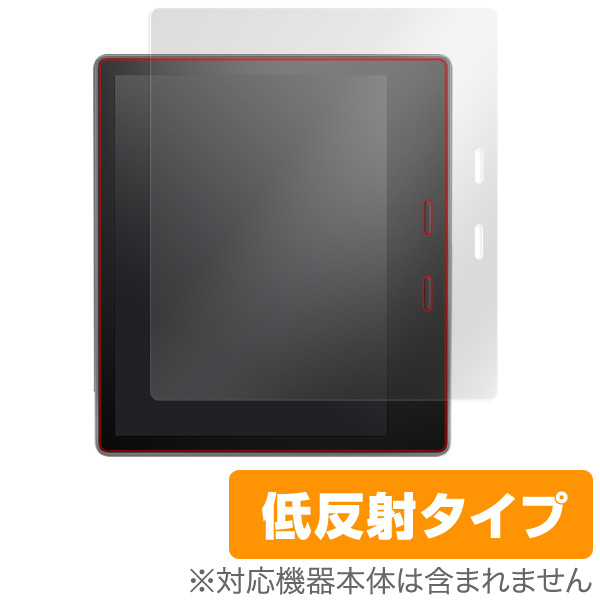 Kindle Oasis (2017/2019 第9世代/第10世代) 用 保護 フィルム OverLay Plus for Kindle Oasis (2017/2019 第9世代/第10世代) 液晶 保護 アンチグレア 低反射 非光沢 防指紋