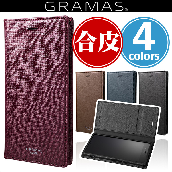 "Xperia XZ1 SO-01K / SOV36 用 GRAMAS COLORS ""EURO Passione"" Book PU Leather Case for Xperia XZ1 SO-01K / SOV36【送料無料】エクスペリア レザー ICカード 手帳型 手帳"