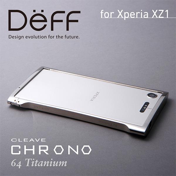 Xperia XZ1 SO-01K / SOV36 用 Cleave Titanium Bumper Chrono Premium Edition for Xperia XZ1 SO-01K / SOV36【送料無料】高級 チタンバンパー ディ―フ 軽量ながらも高い強度を持ち、耐食性、耐疲労性などに優れたチタン合金