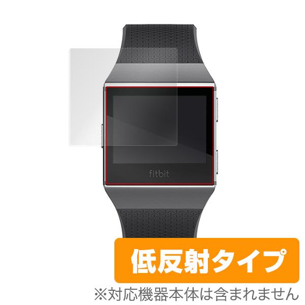 Fitbit Ionic 用 保護 フィルム OverLay Plus for Fitbit Ionic (2枚組) 【ポストイン指定商品】 液晶 保護 フィルム シート シール フィルター アンチグレア 非光沢 低反射