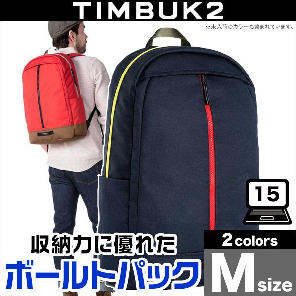 TIMBUK2 Vault Pack(ボールトパック)(M)【送料無料】15インチまでのノートパソコンが収納可能 ノートパソコン収納用のパット付き内部ポケットを装備, 神岡町 fd0b7663