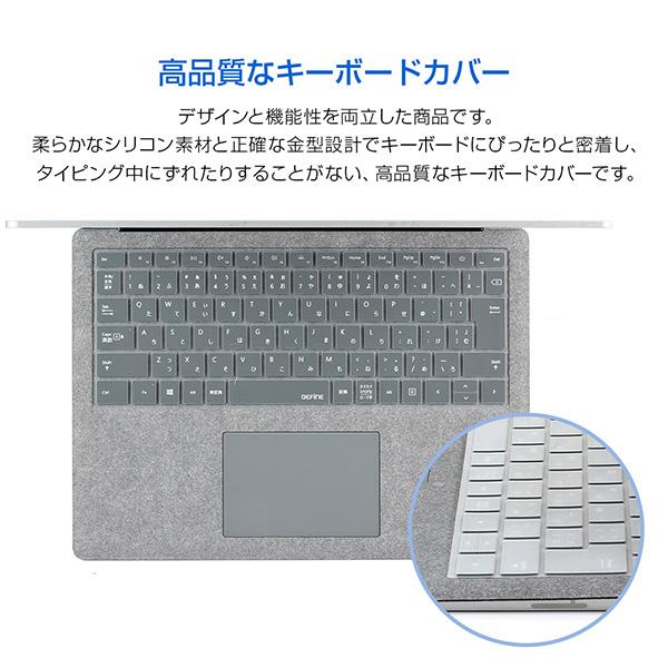 BEFiNE キースキン キーボードカバー for Surface Laptop (クリア) 【ポストイン指定商品】キーボード 超薄型 キーボード保護シート 本体をひっくり返しても落ちない設計