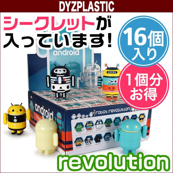 ドロイド君 Android Robot フィギュア mini collectible revolution(1箱16個入り) フィギュア本体を分解して組み替え、変身できます アンドロイド ロボット ドロイド君 フィギュア