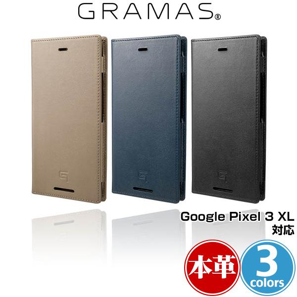 Google Pixel 3 XL 用 手帳型レザーケース GRAMAS Italian Genuine Leather Book Case GLC-73028 for Google Pixel 3 XL 【送料無料】 グラマスブランド