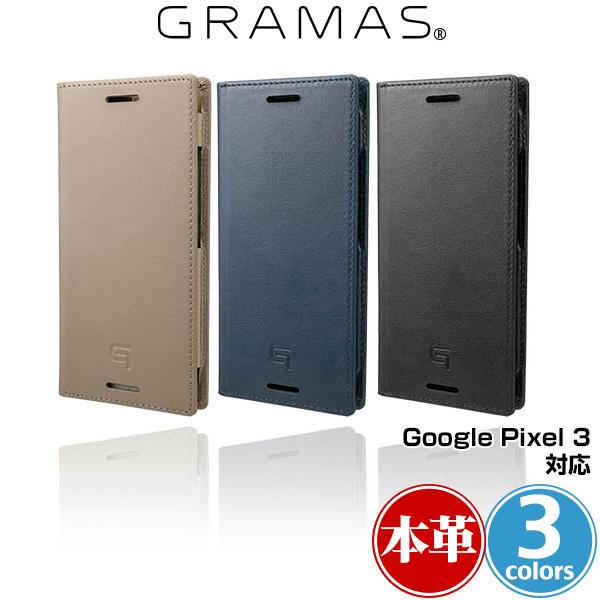 GRAMAS Italian Genuine Leather Book Case for Google Pixel 3 送料無料 ケース イタリアンレザー 手帳型 グラマス グーグル ピクセル