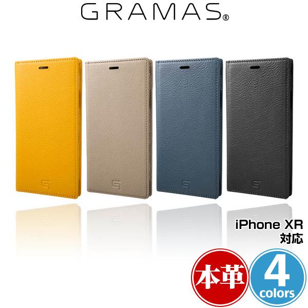iPhone XR 用 GRAMAS Italian Genuine Leather Book Case GLC-72518 for iPhone XRアイフォンXR アイフォンテンアール iPhoneXR テンアール アイフォーン 2018 6.1