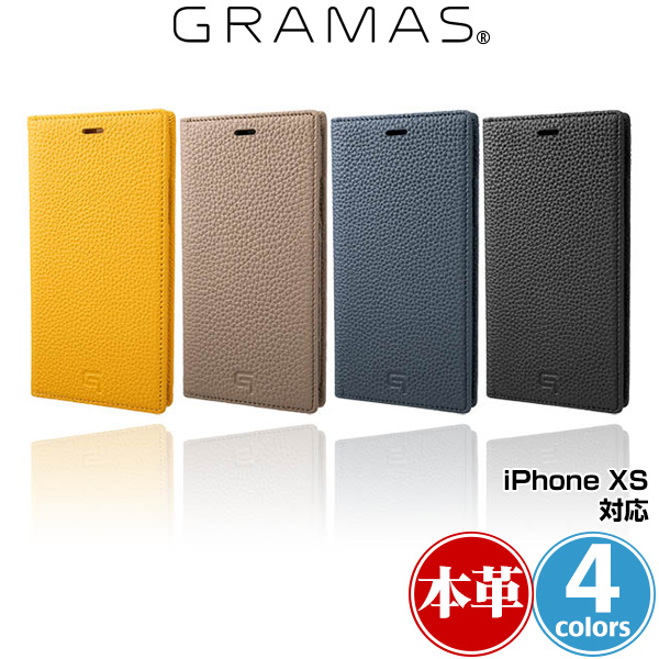 iPhone XS 用 GRAMAS Shrunken-Calf Leather Book Case GLC-72348 for iPhone XS 【送料無料】アイフォンXS アイフォンテンエス iPhoneXS テンエス アイフォーン アイフォン 2018 5.8 牛革を使用した贅沢な手帳型ケース