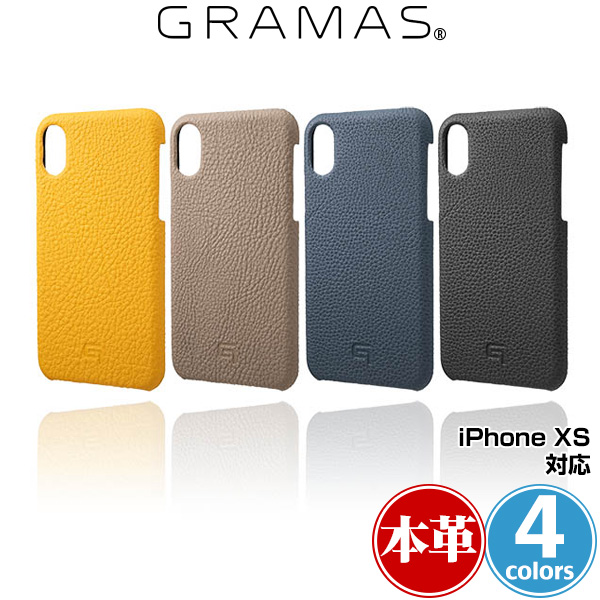 iPhone XS 用 GRAMAS Shrunken-Calf Leather Shell Case GSC-72358 for iPhone XSアイフォンXS アイフォンテンエス iPhoneXS テンエス アイフォーン アイフォン 2018 5.8 牛革を使用した贅沢なシェル型ケース