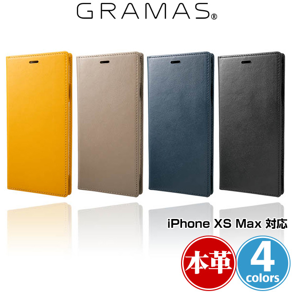 iPhone XS MAX 用 GRAMAS Italian Genuine Leather Book Case GLC-72418 for iPhone XS MAXアイフォンXSマックス アイフォンテンエスマックス iPhoneXSMAX テンエスマックス アイフォーン 2018 6.5 贅沢な手帳型ケース