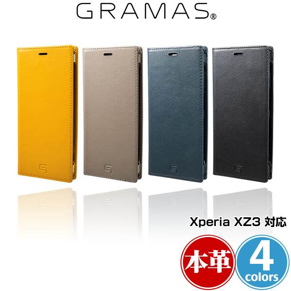 Xperia XZ3 用 GRAMAS Italian Genuine Leather Book Case for Xperia XZ3グラマス エクスペリア レザーケース 手帳型