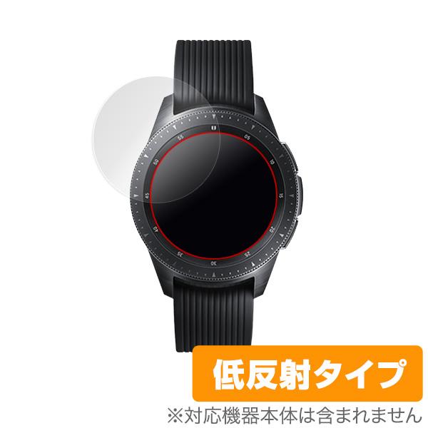 GALAXY Watch (42mm) 用 保護 フィルム OverLay Plus for GALAXY Watch (42mm) (2枚組)【ポストイン指定商品】 液晶 保護 フィルム シート ギャラクシーウォッチ GALAXYウォッチ