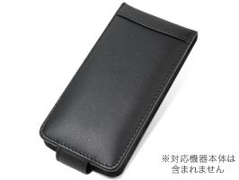 Piel Frama レザーケース(ボタンタイプ) for iPhone SE / 5s / 5