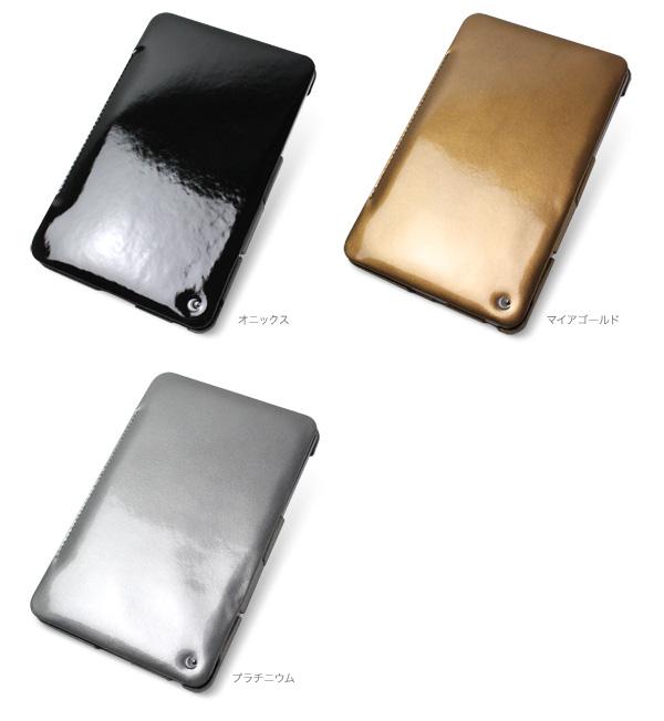 Noreve Illumination Selection レザーケース for Nexus 7 (2012)