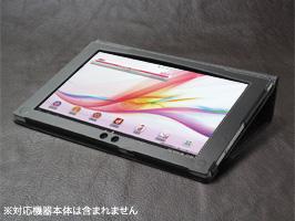 Xperia Tablet Z SO-03E 用 ケース PDAIR レザーケース for Xperia Tablet Z SO-03E 横開きタイプ 手帳型ケース 手帳タイプ Ver.1 エクスペリア