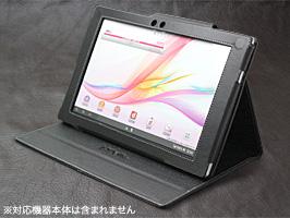 Xperia Tablet Z SO-03E 用 ケース PDAIR レザーケース for Xperia Tablet Z SO-03E 横開きタイプ 手帳型ケース 手帳タイプ Ver.2 エクスペリア