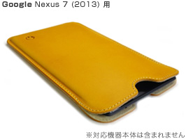 buzzhouse design バズハウスデザイン ハンドメイドレザーケース for Nexus 7 (2013)